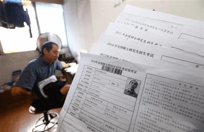 中年保安12年考研路:今年只差15分考上浙大研究生