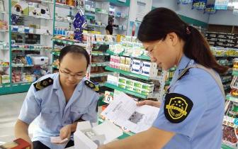 渝广两地食药监局加强监管促进产业发展