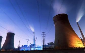 中电控股受累煤炭去产能 去年内地业绩下滑近两成