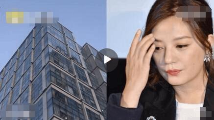 网曝赵薇北京4家公司搬空 工人遮挡玻璃:不要瞎写