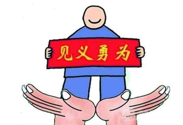 北京2018年中考加分政策:八类考生可加分5-20分