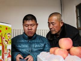 稷山小伙自强不息 开网店卖家乡特色农产品