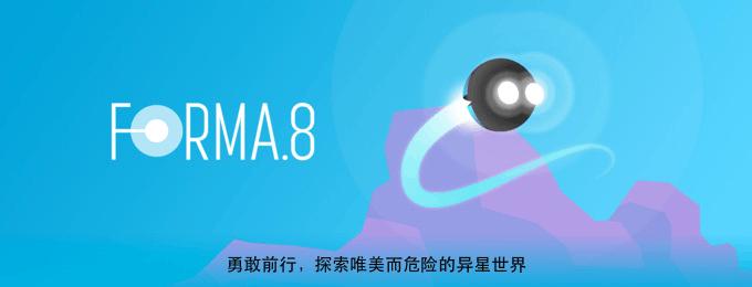App Store 本周精品推荐 Jun 16