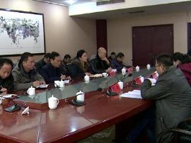 三门峡市考核组到卢氏县考核综治和平安建设工作