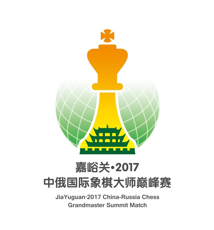 中俄国象大师巅峰赛7月打响 超一流棋手强强对话
