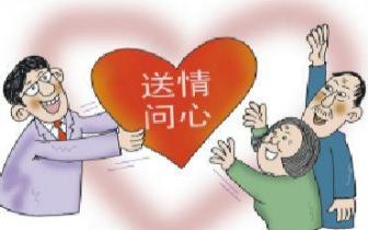 """峡东分局: """"大走访""""走出""""大平安"""""""