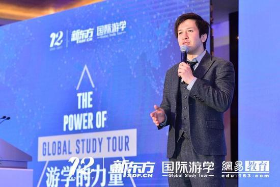 新东方教育科技集团演讲师、青年作家艾力老师