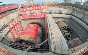 西涧河站盾构机始发 预计年底双线贯通
