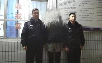 """陕州警方雷霆出击 一日强戒两名吸毒""""瘾君子"""""""