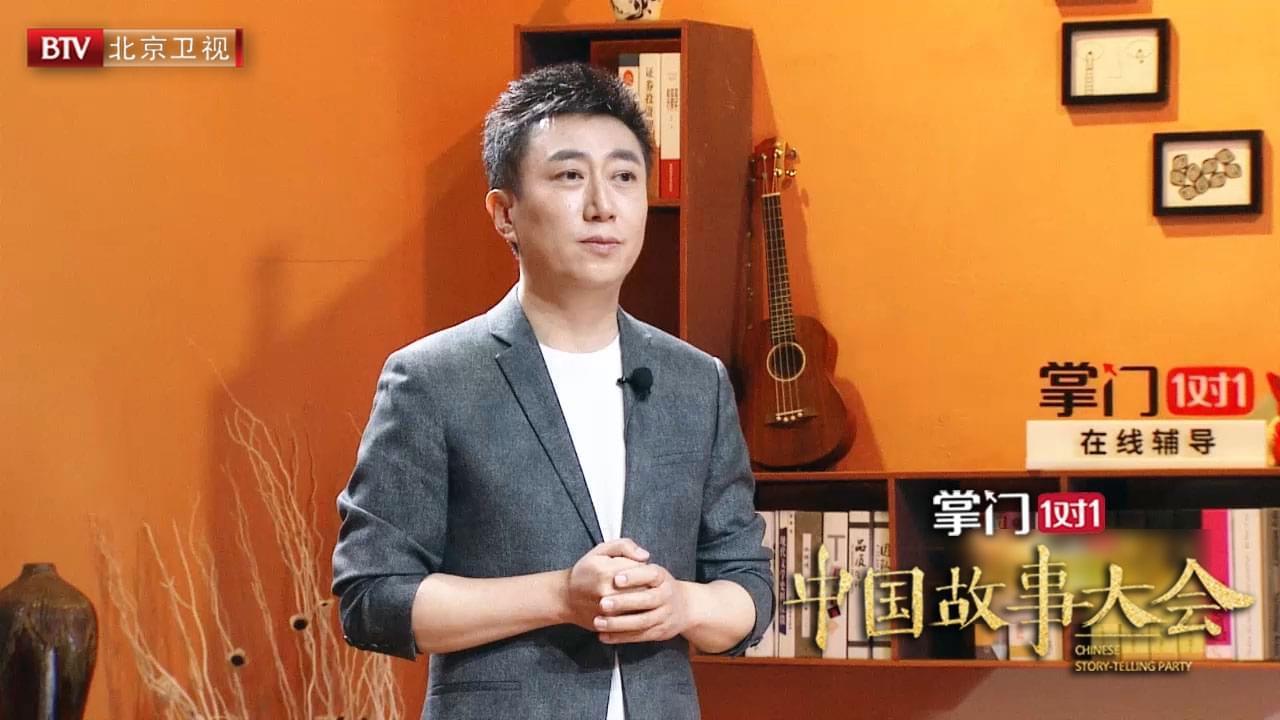 """《中国故事大会》陈伟鸿讲述袁隆平""""海水稻""""之梦"""