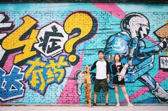 达达涂鸦墙成798地标 同城速递直击消费者痛点