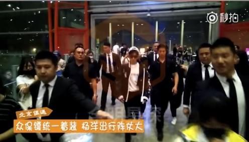 """杨洋现身机场8保镖守护!气场宛如""""霸道总裁"""""""