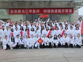 宜昌市一医院中外师生共迎新春献祝福