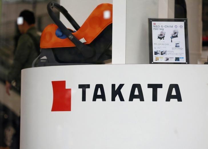 日本汽车行业称已对高田破产做好准备