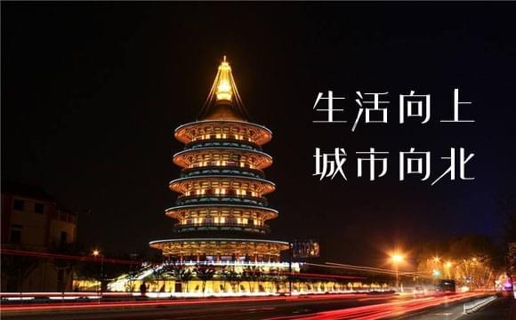 碧桂园·山河城:生活向上