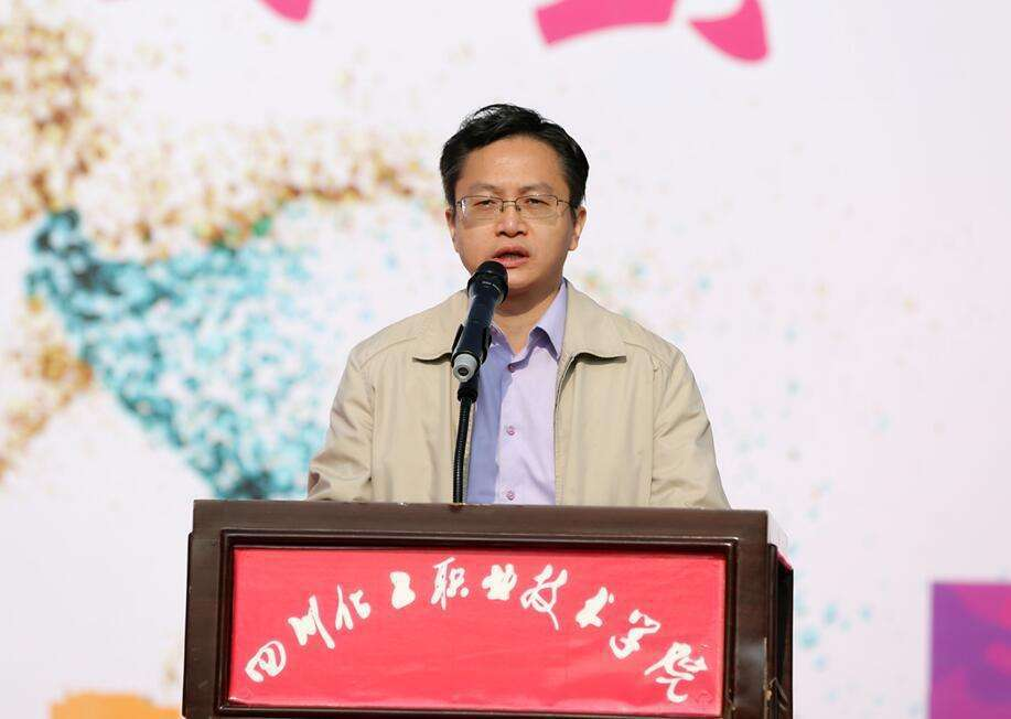四川化工职业技术学院原党委书记芦忠被决定批捕