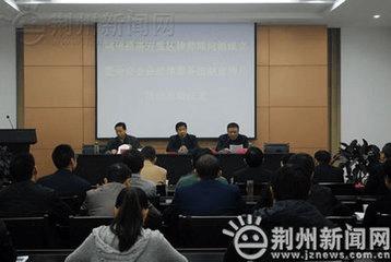 荆州开发区法律服务团走进企业 挽回损失3600多万元