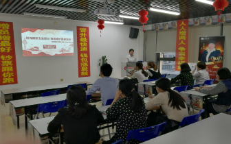 幸福人寿漳州中支组织开展全民国家安全 教育日宣传活
