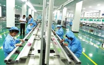 南疆将大力发展电子产品组装业 带动就业促进脱贫攻坚