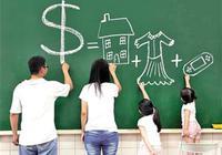 谈钱要趁早:看犹太人如何教孩子理财