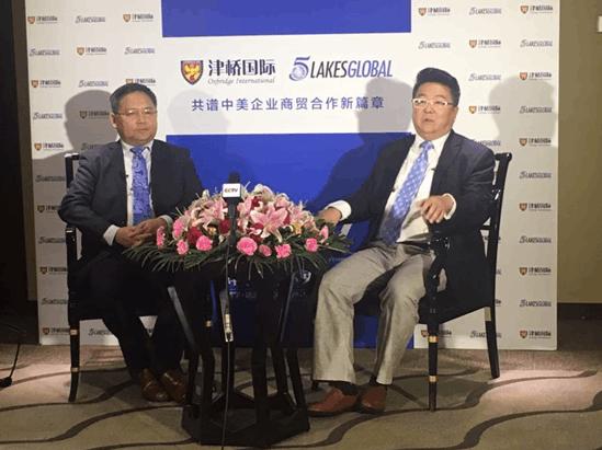 津桥国际创始人赵鹏先生和五湖国际集团总裁郭志新先生接受采访