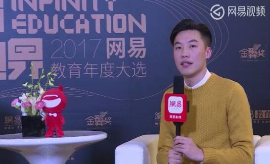 成长保魏俊杰:在线k12素质教育帮助孩子突破边界