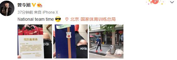 中国男篮集结!山西助攻王成红蓝队首位报到成员