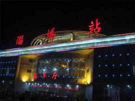 淄博:铁路暑运将至 火车票改签需注意
