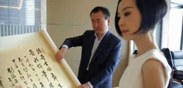 王健林办公室曝光 领略中国首富工作的地方