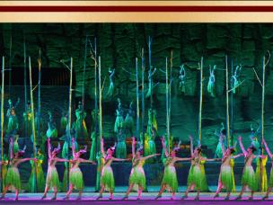 太行山文化旅游节开幕 大型实景剧精彩上演