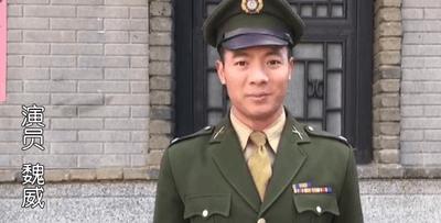演员魏威祝贺网易山西佛学频道上线