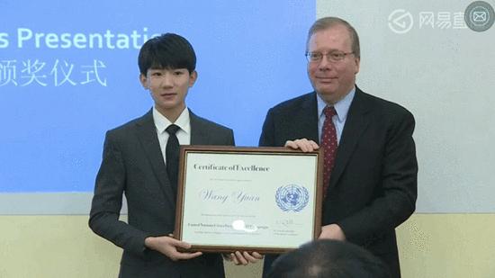 我与王源一起在联合国畅想2030