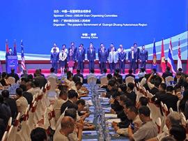 东博会共签订112个国内经济合作项目 大项目突出