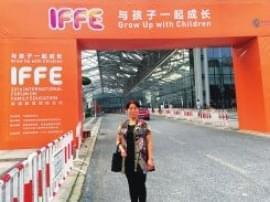 绛县科技局张蕾荣获2016中国新父母年度最佳妈妈