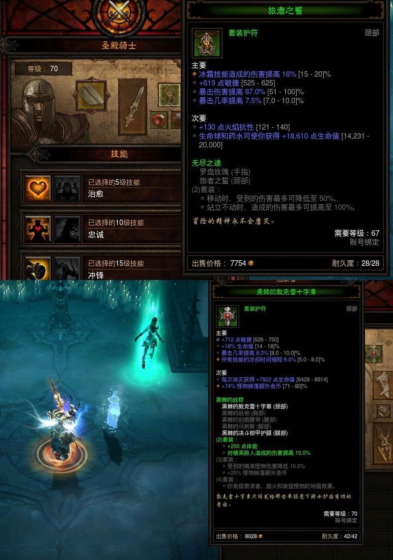 暗黑3蓝贴:将优化挑战秘境玩法的选择机制