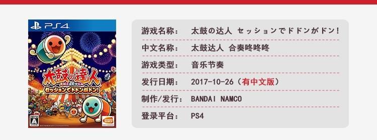 新游预告:2017年10月单机游戏发售概览 - 主机篇
