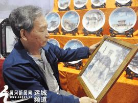闻喜县举办非物质文化遗产、文化旅游产品展示会