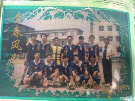 微博网友睡不卓:十六岁时踢球合照,因为98年世界杯时克罗地亚一路神勇,所以买了他们的客场队服