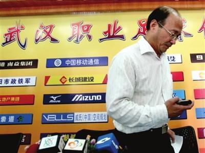 徐志强正式宣布武汉光谷退出中超联赛