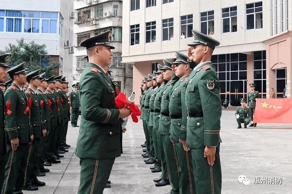 退伍季|惠州消防举行退伍老兵离队仪式