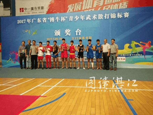 广东武术散打锦标赛落幕,湛江队收获两枚金牌