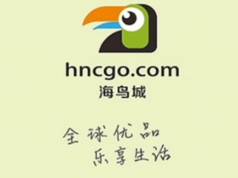 海鸟城漳州旗舰店18日试营业 享受全新O2O模式