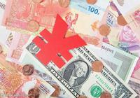 同学借款写错一个符号 5000美金变5000人民币
