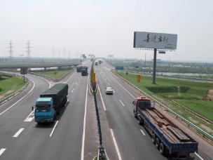 5月14日 晋北高速路况一切正常