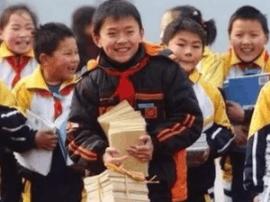 教育部:义务教育学校考试成绩不得公开排名