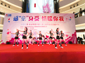 中国吃播粉丝联盟关爱儿童公益奔跑活动