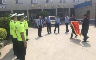 危急时民警相救保生命 送锦旗再抒和谐警民新篇章
