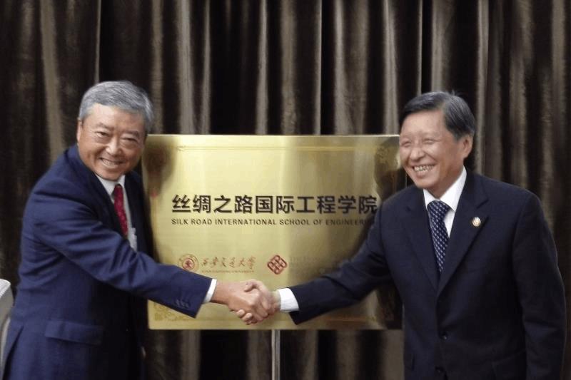 """香港理工大学与西安交通大学成立""""丝路工学院"""""""