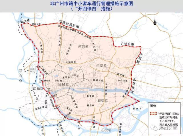 非本地车开四停四 广州限牌新政公开征求意见