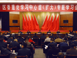 潼南书记曾菁华:夺取新时代改革发展稳定实效